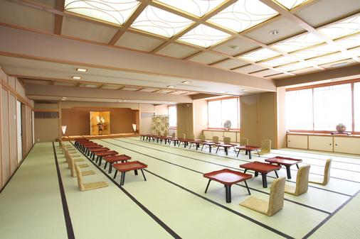Mutsumikan - Gero - Banquet hall