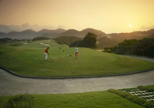 Grand Coloane Resort - Macao - Campo de Golf