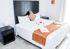 Karibo Punta Cana - Punta Cana - Bedroom