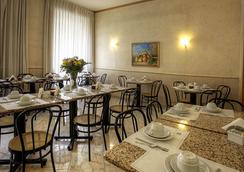 Hotel Embassy - Rooma - Ravintola