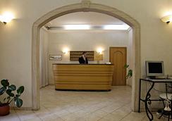 大使館酒店 - 羅馬 - 羅馬 - 櫃檯