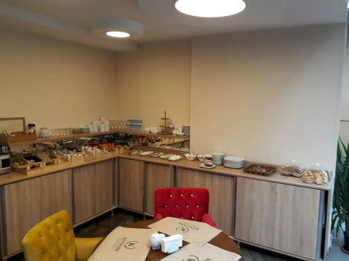 Kentpark Exclusive Hotel - Kahramanmaraş - Buffet
