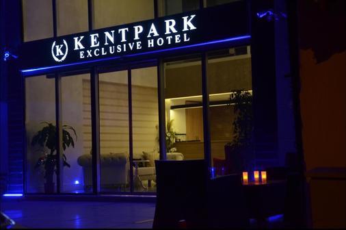 Kentpark Exclusive Hotel - Kahramanmaraş - Gebäude