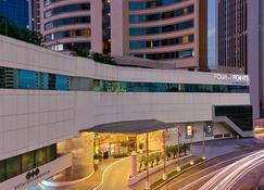 Hotel Panamá Princess Hotel - Panama City - Building