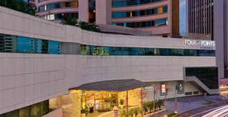 Sercotel Panama Princess - Ciudad de Panamá - Edificio