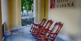Paseo Habana - Havana - Patio