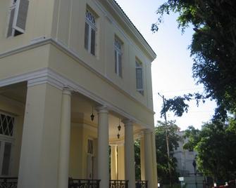 Paseo Habana - Гавана - Building