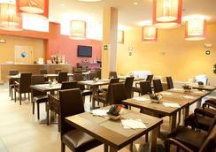 Hotel Sercotel Portales - Λογκρόνο - Εστιατόριο
