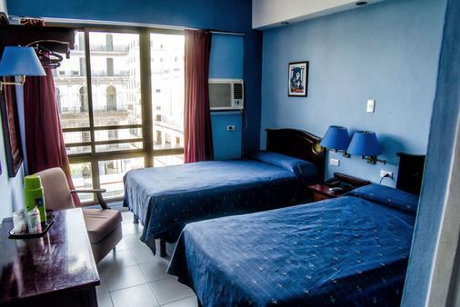 加勒比飯店 - 哈瓦那 - 臥室