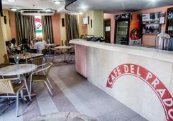 加勒比飯店 - 哈瓦那 - 休閒室