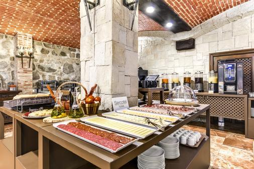Hotel Sercotel Alfonso VI - Toledo - Buffet