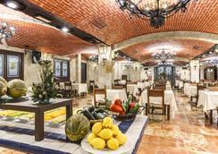 Hotel Sercotel Alfonso VI - Toledo - Nhà hàng