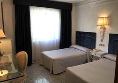 Artheus Carmelitas Salamanca - Salamanca - Bedroom