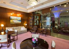 Hotel Sercotel Bahía de Vigo - Vigo - Lounge