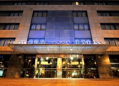 Hotel Barcelona Universal - Βαρκελώνη - Κτίριο