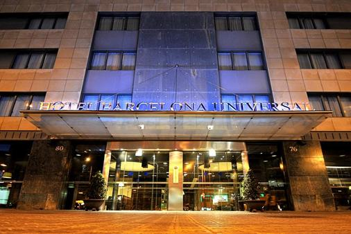 Hotel Barcelona Universal - Barselona - Bina