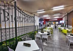 Hotel Sercotel Carlos III - Cartagena - Bar