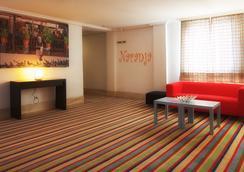 Hotel Sercotel Carlos III - Cartagena - Lounge