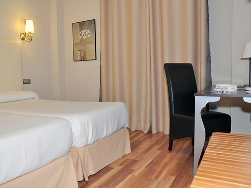 Hotel Sercotel Doña Carmela - Σεβίλλη - Κρεβατοκάμαρα