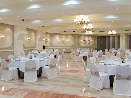 Hotel Sercotel Felipe IV - Valladolid - Juhlasali