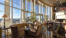 Gran Hotel Los Abetos - Santiago de Compostela - Outdoors view