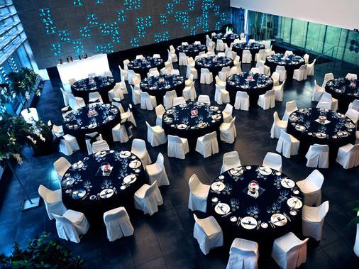 Sercotel Jaime I - Castellón de la Plana - Banquet hall