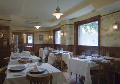 Hotel Sercotel Jáuregui - Hondarribia - Restaurant