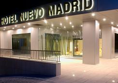 Hotel Nuevo Madrid - Madri - Edifício