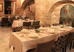 Hotel Sercotel Pintor El Greco - Toledo - Restaurant