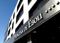 Sercotel Princesa De Eboli - Pinto - Building