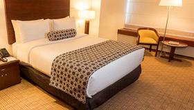 Tequendama Suites and Hotel - Bogotá - Phòng ngủ
