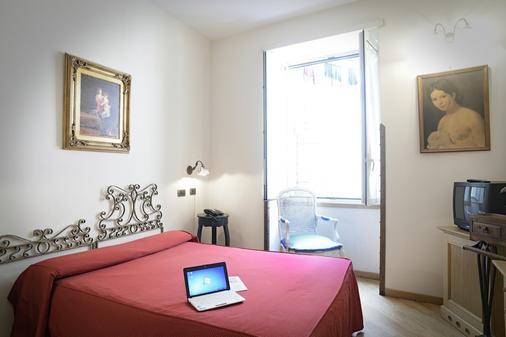 Grand Hotel Europa - Naples - Chambre