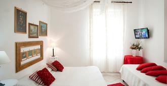 歐洲酒店 - 那不勒斯 - 那不勒斯/拿坡里 - 臥室