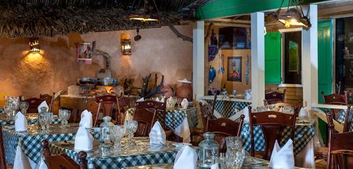Tropical Princess Beach Resort & Spa - Punta Cana - Food