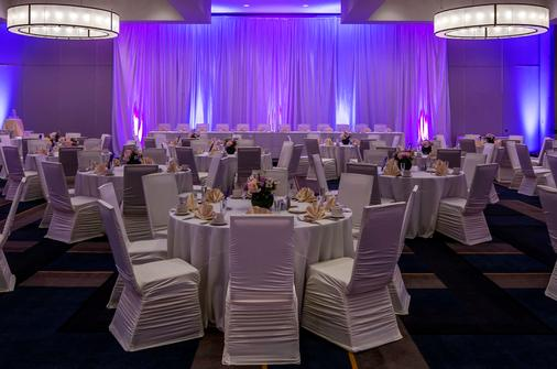 DoubleTree by Hilton Pittsburgh Cranberry - Mars - Banquet hall