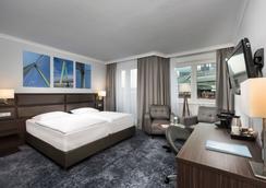 Wyndham Köln - Cologne - Bedroom