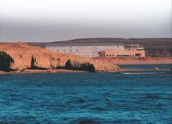 Hotel Territorio - Puerto Madryn - Bâtiment