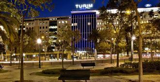 トゥリム アベニュー リベルダーデ ホテル - リスボン - 建物