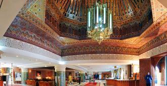 紮拉格公園宮殿酒店 - 非斯 - 非斯 - 大廳
