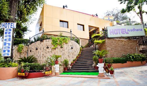 Hotel Aradhana - Mount Abu - Outdoor view