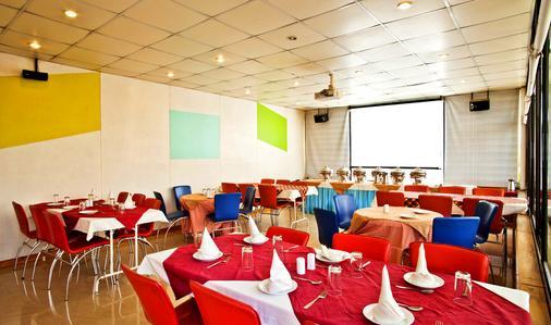 Hotel Aradhana - Mount Abu - Meeting room