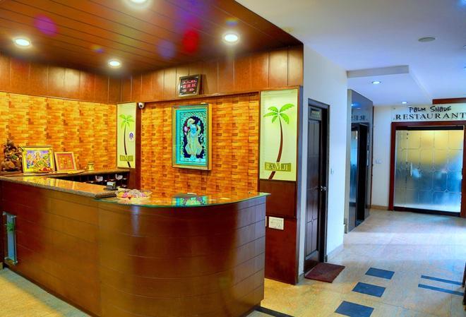 Hotel Royal Palm - Udaipur - Front desk