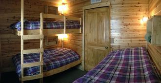 Fireside Inn - Breckenridge - Habitación