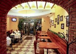 Belgrade City Hotel - Belgrade - Bar