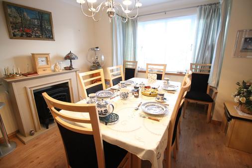 Fantasia B&B - Leven - Dining room