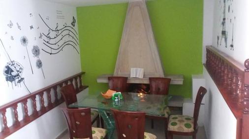 Hotel Bogota House - Bogotá - Ruokailuhuone