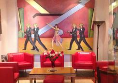 南海灘哈里森酒店 - 邁阿密海灘 - 邁阿密海灘 - 休閒室