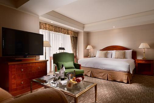 インペリアル ホテル台北 (台北華國大飯店) - 台北市 - 寝室