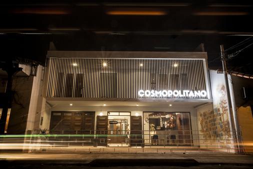 Cosmopolitano Hotel Boutique - Santa Cruz de la Sierra - Building