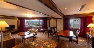 廣島燦路都大飯店 - 廣島 - 客廳